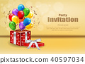 Party invitation card with gifts and balloons 40597034