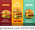 Hamburger retro menu Vector. detailed template 40597368