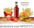 Fast food menu burger and french fries Vector 40597371