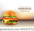 Hamburger Vector realistic. Cheese and tomatoes 40597372