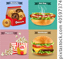 Fast food set with burger, hot dog, and french 40597374