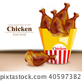 Chicken wings box Vector realistic. Fresh organic 40597382