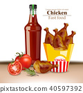Chicken wings and ketchup bottle Vector realisti 40597392