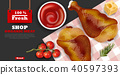 Chicken wings Vector realistic. Fresh organic meat 40597393