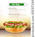 Hot dog Vector realistic. Detailed 3d illustration 40597394
