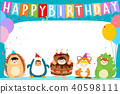 kids in fancy costumes for birthday party template 40598111