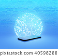 Futuristic Mobile Phone with Holographic planet 40598288