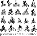 collection of 20 sketch bicyclists 40598822