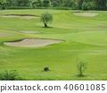 สนามกอล์ฟบนแม่น้ำในช่วงต้นฤดูร้อน 40601085