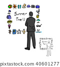 businessman looking at summer icon set 40601277