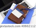 ภาพธุรกิจ 40602112