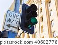 신호등, 신호기, 호주 40602778
