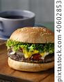 햄버거 40602853