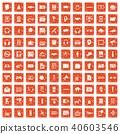 orange grunge 100 40603546