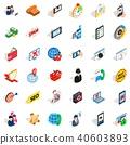 wireless, telecom, icons 40603893