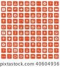 100 road signs icons set grunge orange 40604936
