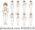 여성 간호사 세트 40608126