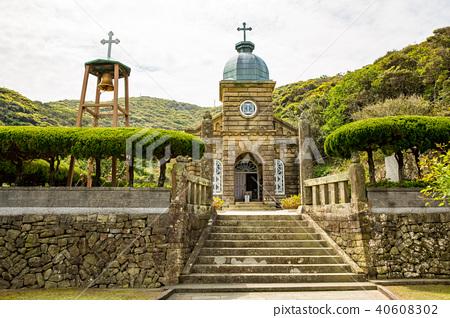 Undercover Kirishitan Heritage To World Heritage Registration Nagasaki, Kamigoto Hagashima Tenshudo 40608302
