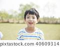 공원, 남자, 미소 40609314