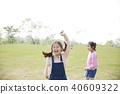공원, 여자, 줄다리기 40609322