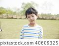 공원, 남자, 미소 40609325