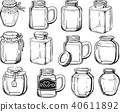 Jar set. 40611892