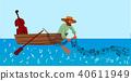 Fishing. 40611949