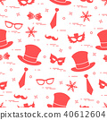 Seamless pattern of different carnival 40612604