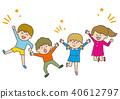 精力充沛的孩子 40612797