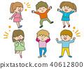 孩子 40612800