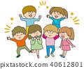 精力充沛的孩子 40612801