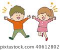 男孩和女孩 40612802