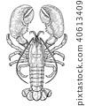 Lobster Vintage Style Woodcut 40613409