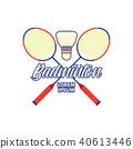 badminton logo, vector illustration 40613446