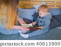 read mother son 40613900