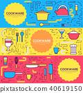 cook dish food 40619150