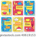 cook dish food 40619153