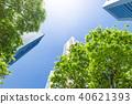 許多綠色辦公室街道風景 40621393