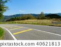 풍경, 경치, 산 40621813