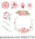 Vector Set of flowers and leaves arrangements 40622734
