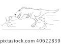 Cartoon of Man or Businessmen Running Away From Monster Tyrannosaurus or Dinosaur Godzilla Creature 40622839
