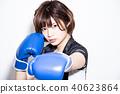 拳擊女性 40623864
