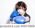 권투 여성 40623866