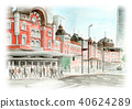 Tokyo station station building drawn by watercolor 40624289