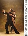 couple, tango, dance 40624388