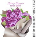 lilac vector floral 40624852