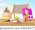 Education, background, concept 40626377