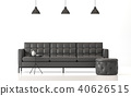 Black leather sofa on white background 3d render 40626515