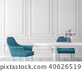 Modern classic dining room 3d render 40626519
