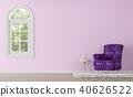 Modern classic living room 3d render 40626522